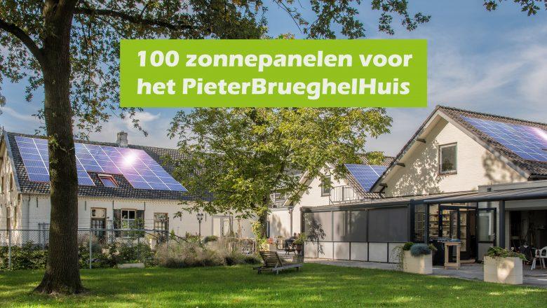 Crowdfundingsactie zonnepanelen PieterBrueghelHuis